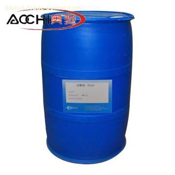 Factory directly Sell Water-base dispersant casting used in coating, adhesive, anticorrosion