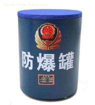 AN-ZKD202 explosion-proof bucket