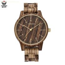 XINBOQIN Dropshipping Design Your OWN New Style Luxury Brand Stylish Movt Quartz Men Wood Watch