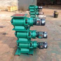 TX series industrial rotary valve