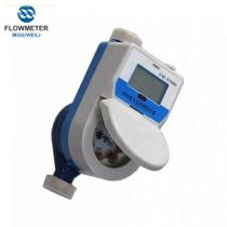 Single-Jet Water Meter model, Long Life Ultrasonic Digital Water Meter Manufacturers