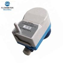 Brass Digital Water Flow Meter, Ultrasonic Flowmeter Manufacturer