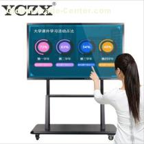 32 Inch Interactive Touch Screen Monitor For Home