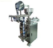 tick bag, 3 sides sealing, 4 sides sealing paste packing machine for honey,jam,gel.