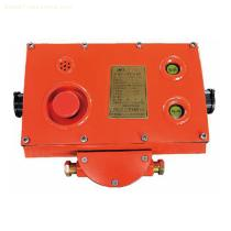 Mining intrinsically safe PA phone