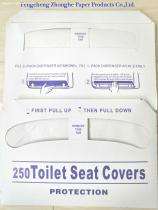 1/2 fold paper toilet seat cover