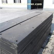 UHMWPE Borated Plate