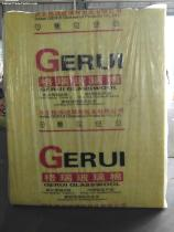 best jual glass wool high recycled and/or renewable content as a part of overall building envelope system