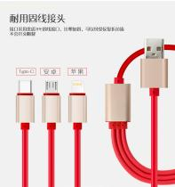apple charging line Data line android dataline TWO-in-one data line