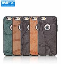 EMBOSS LEATHER PHONE CASES FOR IPHONE