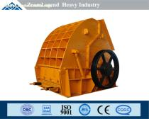 high quality heavy hammer crusher for sale