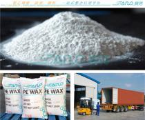 The factory of pe wax for color masterbatch of good lubricant and dispersant