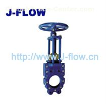 bidirectional sealing non-rising stem knife gate valve-single