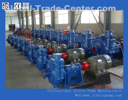 ZGB(ZJ) SERIES SLURRY PUMP   Tailing Slurry Pump1.2   Coal Ash Slurry Pump