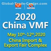Guangzhou International Vending Machines and Self-service Facilities Fair 2020