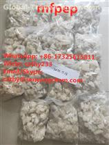White crystal mfpep MFPEP best replacement for sale (cathy@senyangchem.com)