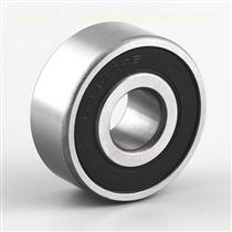 Sell Good quality 62304 Widening Series Deep Groove Ball Bearings
