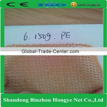 150g PE round wire cotruction safety net scaffolding net