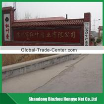 HDPE sun shade net with UV protection